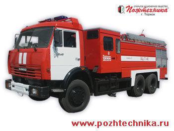 пожарна кола КАМАЗ АЦ-7-40