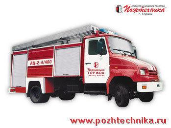 пожарна кола ЗИЛ АЦ-2-4/400