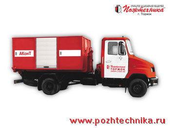 пожарна кола ЗИЛ АКонТ Автомобиль контейнерного типа