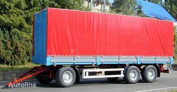 нов бордово ремарке КАМАЗ СЗАП-83053