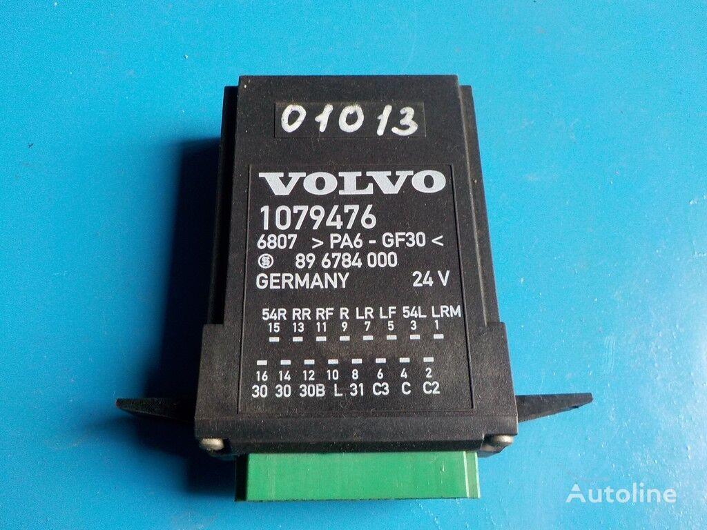 блок за управление Блок указателя поворотов Volvo за камион