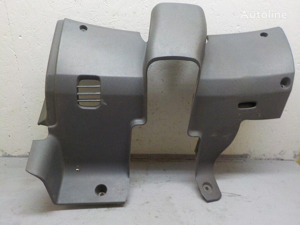 калъф на вентилатора за камион SCANIA
