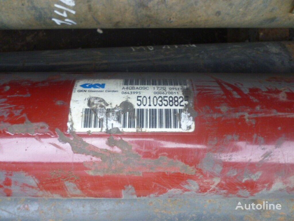 карданен вал  Renault L=1720 за камион