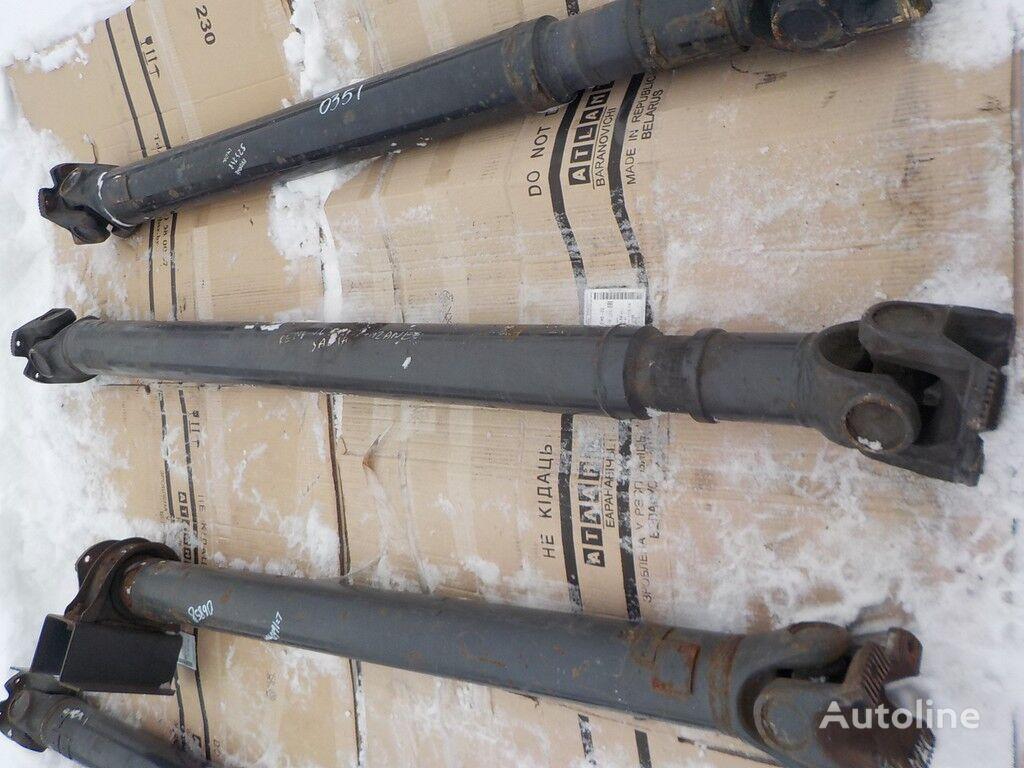 карданен вал L=1920мм Renault (Уценка) за камион