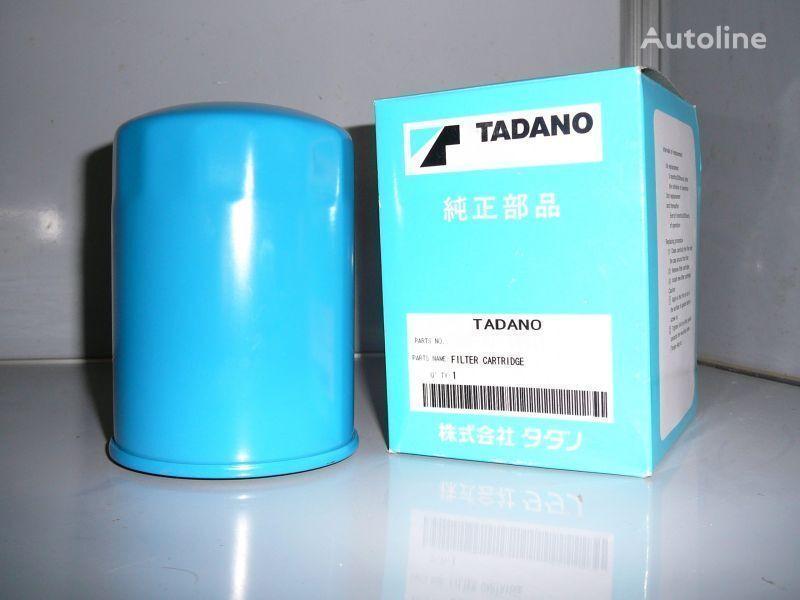 нов маслен филтър  Япония для манипуляторов UNIC, Tadano, Maeda. (Юник, Тадано, Маеда) за подемно-транспортна техника