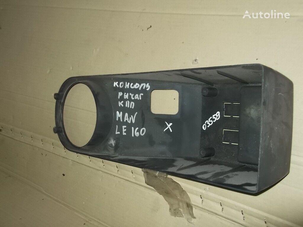 резервни части Кожух MAN за камион