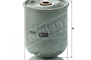 резервни части Rotor for oil centrifuge MANN-FILTER DT (1310891) за камион