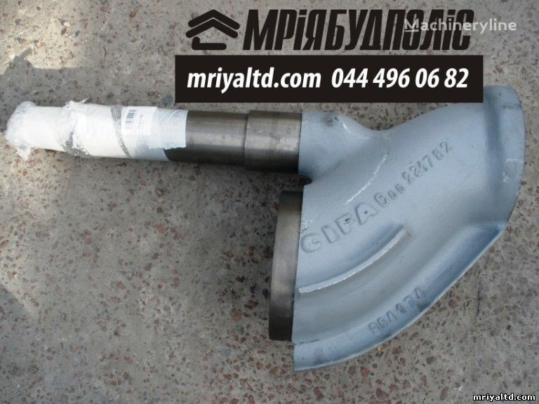 резервни части  Италия CIFA 231782 (403278) S-Клапан (S-Valve) Шибер для бетононасоса за бетон-помпа CIFA