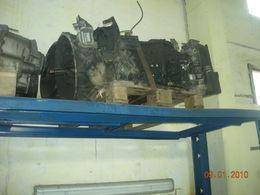 скоростна кутия ZF AS-TRONIC 12AS 1800 за камион IVECO STRALIS