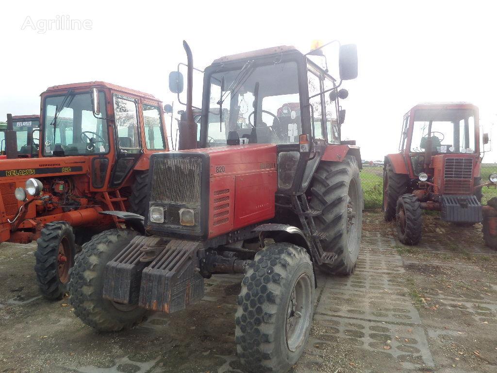 МТЗ 1221 с погрузчиком (производство Австрия) б/у – купить.
