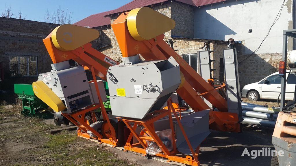нов зърнотоварач ЗМ-60Усиленный  (ЗМ-90У) Новый
