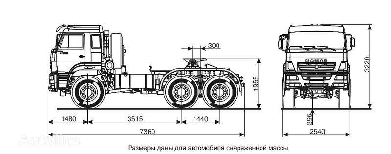 влекач КАМАЗ 65221